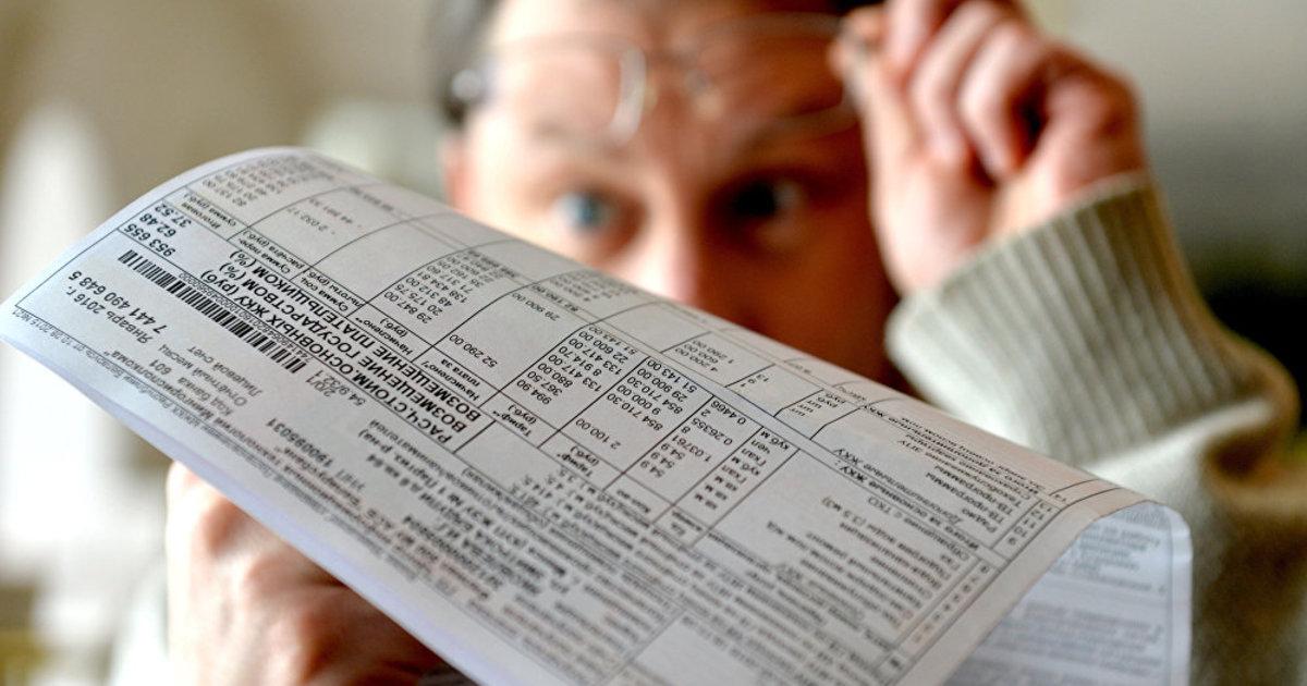 Сколько пенсионеры должны платить за услуги ЖКХ в 2019 году?