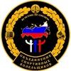 ОСБ - Объединение спортивных болельщиков