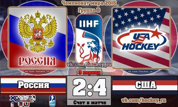 Хоккей. Чемпионаты Мира, КХЛ, НХЛ.  - Страница 5 VBMFFP4T5rA
