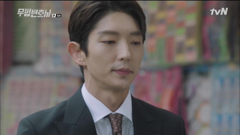 Lawless Lawyer tvN 무법 변호사 EР 04