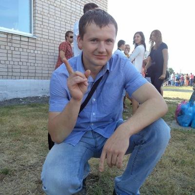 Алексей Можайкин, 26 сентября 1988, Чита, id101350457