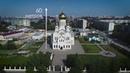 Троице-Владимирский собор | Новосибирск