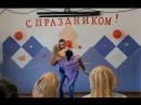 Парный танец Юрий и Елена