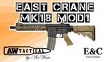 Страйкбольный автомат EAST CRANE MK18 MOD1 9 ДЮЙМОВ EC-603DE, EC-603