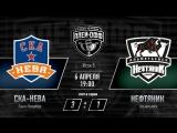 «СКА-Нева» СПб – «Нефтяник» Альметьевск.1/2 финала. Игра #5