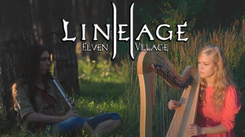 Lineage 2 - Elven Village (Unicorns Rest) - Cover by Dryante Daria Danilkina