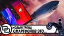Яндекс Телефон всё! Маск накосячил, и частники на Луне.