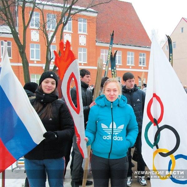 Неманские вести: Наши «олимпийцы»