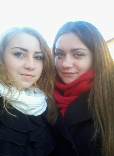 Вика Хоптяр, 8 февраля , Хмельницкий, id142857189