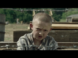 Мальчик в полосатой пижаме | Трейлер | The Boy in the Striped Pyjamas | 2008