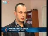 Управляющая компания заплатит жителям по 20 тысяч рублей за запах из подъезда