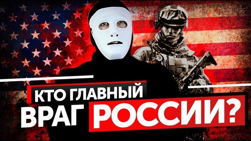 Главная Угроза для России или Как Побеждать В Споре?