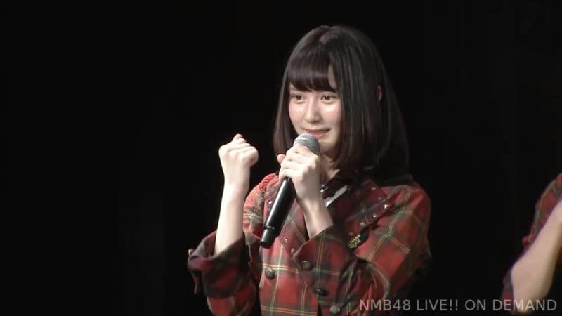 MC1 Members Jikoshoukai @ 180807 NMB48 Stage BII4 (Mikanyan part 1)