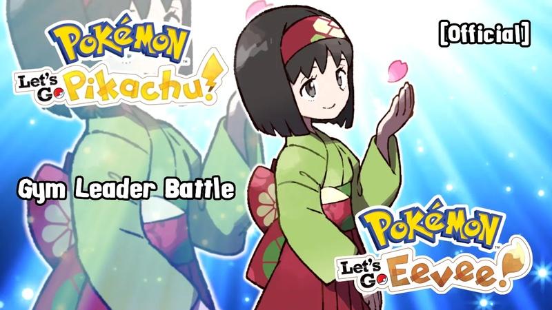 Gym Leader Battle Theme - Pokemon Let's Go Pikachu Eevee Music