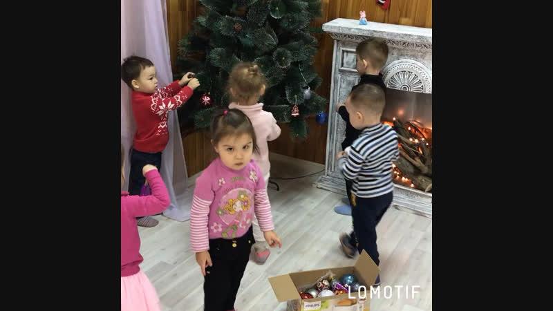 🦊Мои лисята сегодня ёлку 🎄наряжали🤗 Детский сад «Лисёнок»