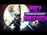 Стрим Prey Mooncrash Прохождение Вся жизнь обман Хоррор найт стрим - Horror night Прей #7