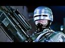 Чувак Против Земля 4 Робокоп Смотрите в ВК