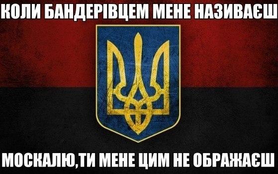 """Сепаратисты пугают жителей региона, что на Донбасс хотят переселить 250 тысяч """"бандеровцев"""" - Цензор.НЕТ 7055"""