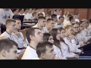Финальный ролик I-го молодежного образовательного форума Мы  Будущее МЧС России
