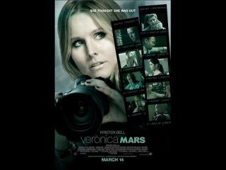 Вероника Марс (Veronica Mars) 2014 Трагикомедия США - Трейлер