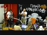 План Ломоносова - Резкая как нате! (В.Маяковский Облако в штанах )