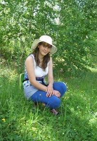 Гузель Шайхутдинова, 10 апреля , Бураево, id116029737