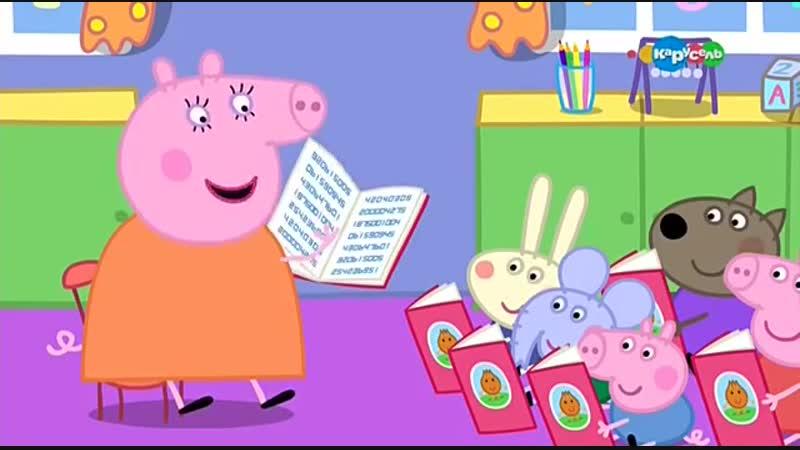 Свинка Пеппа на русском 5 СЕЗОН 11 Серия Книга Мамы Свиньи мультики для детей