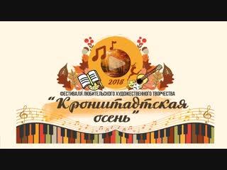 Фестиваль любительского художественного творчества