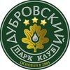 Парк-клуб ДУБРОВСКИЙ   Волгоград