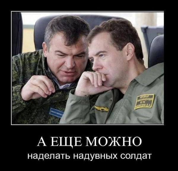 http://cs424124.vk.me/v424124698/1d23/DS31JI-XTWw.jpg