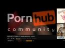 порнохаб ебать он крут