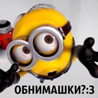 Степан Величко, 10 апреля , Калининград, id44084856