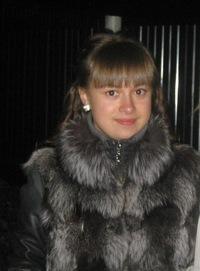 Дарья Андрусенко, 5 февраля 1994, Киев, id96600372