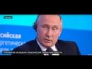 Анекдот от Путина про израильскую армию