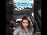 Лера Туманова - Что-то в тебе (Live ПРЕМЬЕРА)