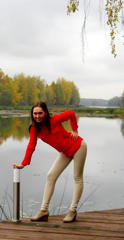 Марина Паршикова, 10 ноября 1990, Ярославль, id14364502