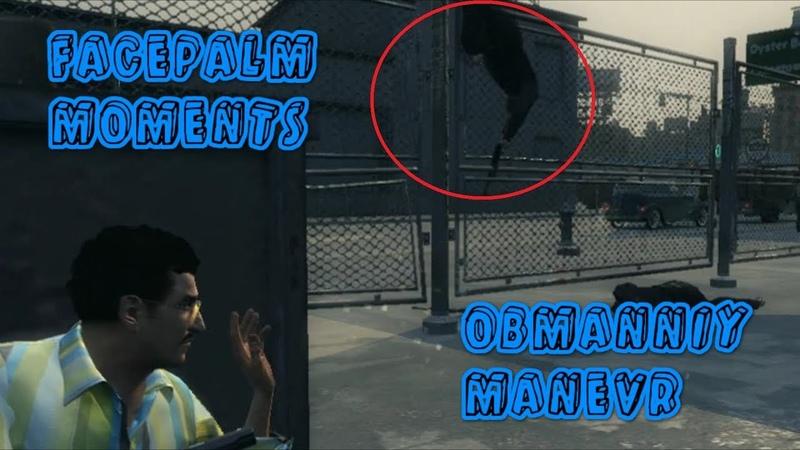 Facepalm Moments   Mafia II, город теней и победитель Джо