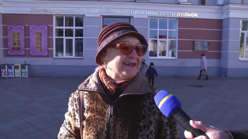 Чого не розуміє моя бабуся: покупки через інтернет_Ранок на каналі UA: Житомир 11.12.18