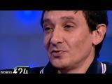 Евгений Хавтан - о концерте группы Браво на крыше