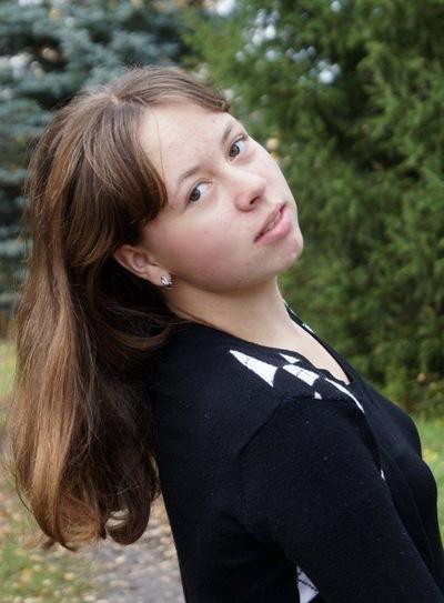 Анастасия Исаенко, 26 июня 1998, Нижневартовск, id139621526