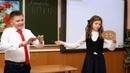 Начальная школа 4Б класс сош36 2019, Липецк