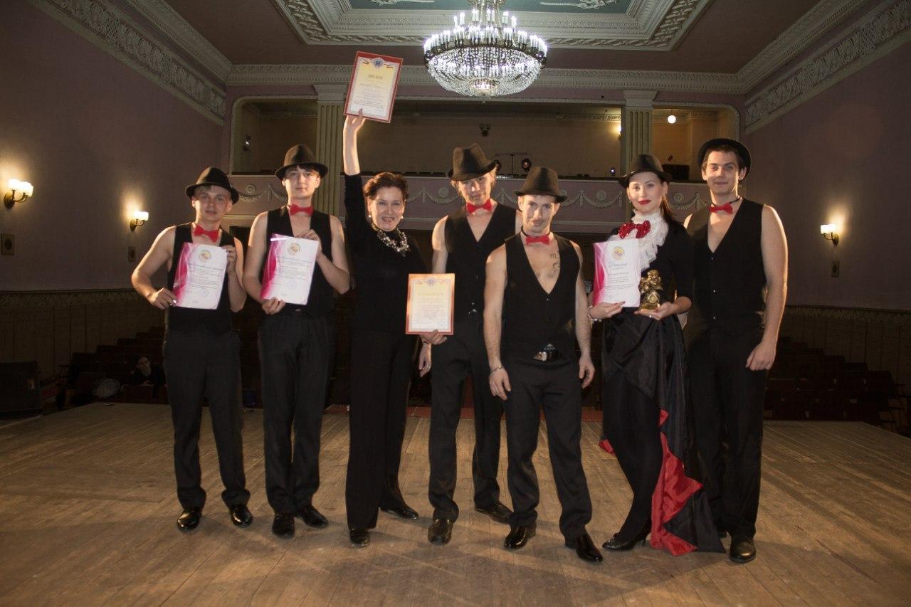 Таганрогский коллектив «Волшебный фонарь»