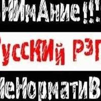 Антон Владимирович