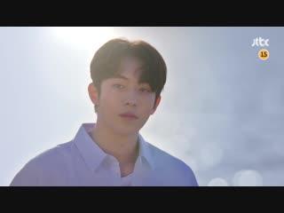 Свет в твоих глазах | The Light in Your Eyes [Нам Джу Хёк]
