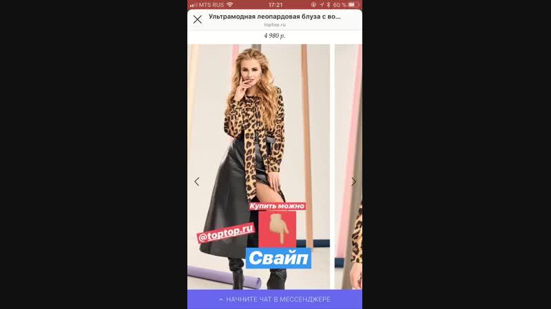 Анастасия Смирнова в «Instagram Stories»