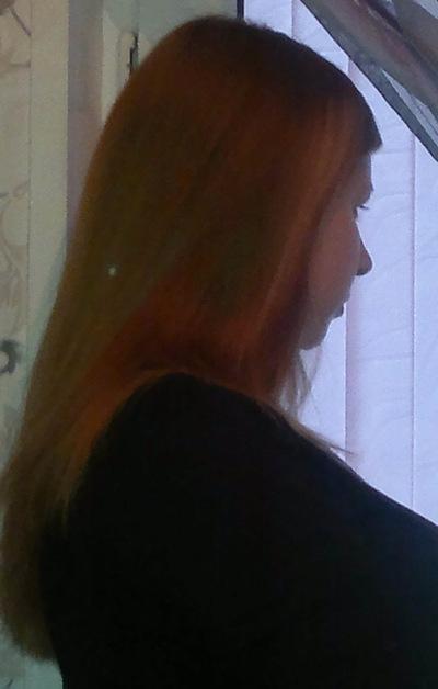 Nataly Caldina, 27 мая 1993, Камышин, id228993646