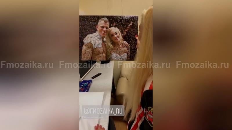 ФотоМозаика в подарок для артистов цирка Екатерины Запашной и Константина Растегаева