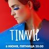 Tinavie в DaDa (СПб) | 6 июня, пт | 5 лет группе