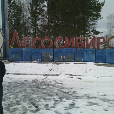 Вячеслав Чернявский