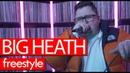 Big Heath freestyle - Westwood Crib Session